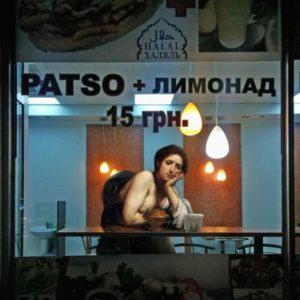 © Alexey Kondakov